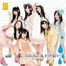 Bài hát ごめんね, Summer (Gomen Ne, Summer) - SKE48