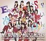 Bài hát Tsumetai Kaze to Kataomoi - Morning Musume. '15