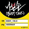 Body Talk - AOORA
