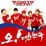 Oh Korea - Blast