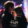 Bài hát My Wish - Lena Park