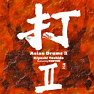 Bài hát A Moment In Destiny - Kiyoshi Yoshida
