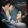 Bài hát Secret Paradise - Jang Jae In