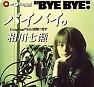 Bài hát BYE BYE - Aikawa Nanase