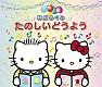 Bài hát Tanabata-sama [Karaoke] - Hayashibara Megumi