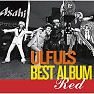 Aka Ban Daze!! (CD2) - ULFULS