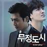 Bài hát Everyday - Jo Jung Hee