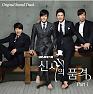 Bài hát High High - Kim Tae Woo