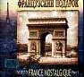 Bài hát Paroles Paroles - Various Artists
