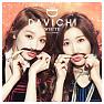 Bài hát White - Davichi  ft.  Jay Park