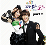 Rainbow Rose OST Part.1 - Jiyoung (KARA)