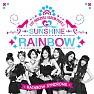 Bài hát Kiss Me - Rainbow