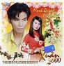 Album Xuân 2000 - Mạnh Quỳnh