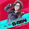 Album Làm Người Yêu Em Nhé Baby - Wendy Thảo