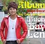 Bài hát Nhìn Em Lần Cuối 2014 - Yuki Huy Nam