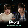 Bài hát What Is Love - Seo Hyun Jin , Yoo Seung Woo