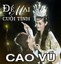 Bài hát Chàng Cuội Chung Tình - Cao Vũ