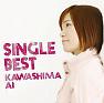 Bài hát 旅立ちの日に.../ Tabidachi no Hi ni... - Ai Kawashima