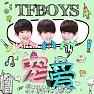 Album 寵愛 / Sủng Ái (EP) - TFBoys