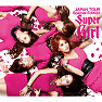 Super Girl (JAPAN TOUR Special Edition) - KARA