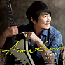 Bài hát Amateur - Lee Seung Chul