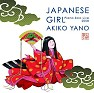 JAPANESE GIRL - Piano Solo Live 2008 - - Akiko Yano
