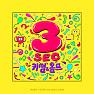 Bài hát 3 SEC (Inst.) - Kisum  ft.  HOMME