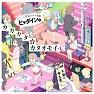 Bài hát Hyadain no Kakakata☆Kataomoi-C - Kenichi Maeyamada, Hyadain