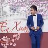 Bài hát Én Xuân - Cao Tùng Anh