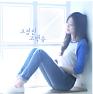 Bài hát Confession Song - Ko Jeong In