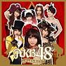 Bài hát Overtake - AKB48