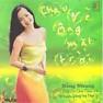 Bài hát Chiếc Đèn Ông Sao - Hồng Nhung