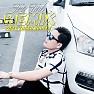 Album Trữ Tình Remix - Phạm Thành Nguyên