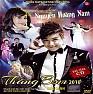 Bài hát Ngày Xưa Hoàng Thị - Nguyễn Hoàng Nam
