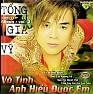 Bài hát Không Bao Giờ Bó Tay 2 - Tống Gia Vỹ