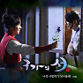Bài hát Would You Be My Love Rain - Shin Jae