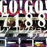 Bài hát A - GO!GO!7188