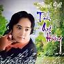 Bài hát Solo Cùng Bolero - Thanh Vũ