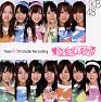 Bài hát ハート型ウイルス (Heart Gata Virus) - AKB48