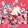 Bài hát Eight Hundred - Hatsune Miku