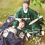 Album Mây Họa Ánh Trăng (Moonlight Drawn OST) - Various Artists