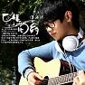 Bài hát 巴赫旧约 / Hẹn Ước Cũ Của J.S.Bach - Uông Tô Lang