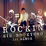 Bài hát Day By Day (Acoustic Ver.) - Kim Bo Kyung