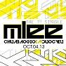 Chưa Bao Giờ Em Được Yêu (Single) - MLee