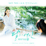 Album Moon Lovers : Scarlet Heart Ryo OST Part.2 - Loco, Punch
