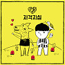 Bài hát Inferiority Complex - Park Kyung (Block B)
