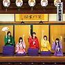Bài hát ニッポン笑顔百景 (Nippon Egao Hyakkei) - Momoclo Tei Ichimon