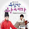 Bài hát A Happy Ending - Jay Park