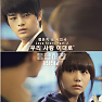 Reply 1997 Love Story OST Part.2 - Seo In Kook,Apink