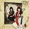 Album Shoujo Jikake no Libretto ~LOLITAWORK LIBRETTO~ - Kanon Wakeshima
